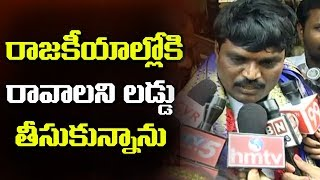 Balapur Ganesh Laddu Auction Winner Srinivas Gupta Speaks To Media | hmtv