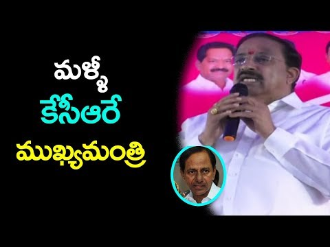 Tummala Nageswara Rao Begins election Campaign | TS Early Elections 2018 | Indiontvnews