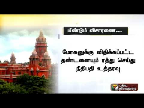 Chennai High court orders lower court to enquire the controversial sexual abuse case