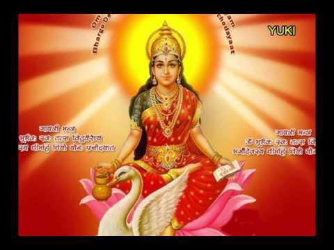 Gayatri Mantra | Chorus | Beautiful Maa Gayatri Devotional Bhajan...