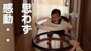 泣きながら歩行器で必死にママを目指す赤ちゃん