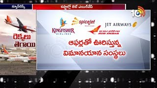 Special Story On Jet Airways Crisis  News