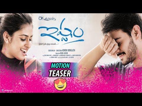 Istam Movie Motion Teaser || Asha || Ashok || Telugu Movie Teasers || #IstamTeaser ||  TWB