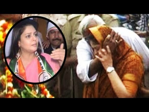 Nagma Molested By Congress Mla Gajraj Sharma In Public video