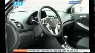 Hyundai Solaris с Иваном Зенкевичем (Утро России)