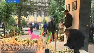 Late PM Melese Zenawi