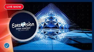 Eurovision Song Contest 2019 - Second Semi-Final - Qualifiers Press Conference