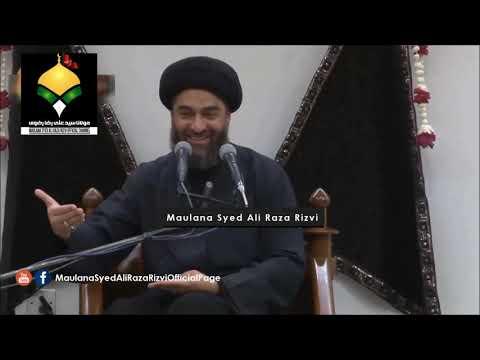 A Brief Intro to Nahj al Balagha | Maulana Syed Ali Raza Rizvi
