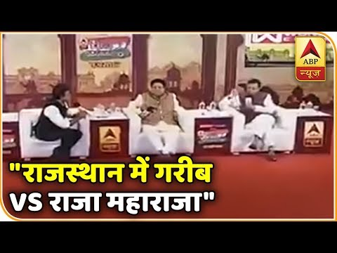 Rajasthan Shikhar Sammelan: राजीव शुक्ला ने कहा- बीजेपी पानी पी-पीकर इंदिरा, नेहरु को गाली दे रही है