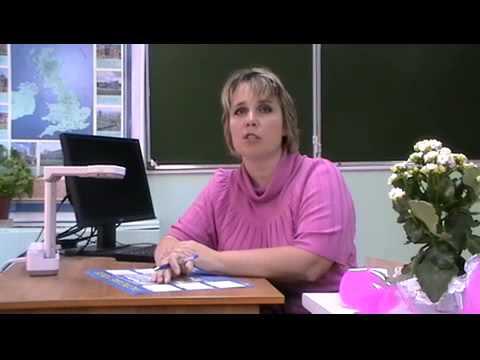 Победитель учитель года