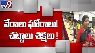 Public are made aware of women laws - Nannapaneni