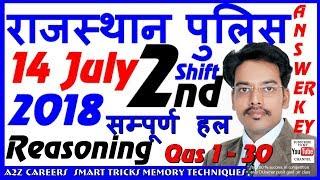 Rajasthan police 14 july 2018 full answer key rerasoning  2nd shift