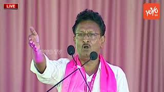 TRS Party State Secretary Gattu Ramachandra Rao Speech @TRS Plenary 2018 Meeting At Kompally |YOYOTV