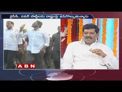 Discussion | CM Chandrababu Comments On Central Govt Over Cyclone Titli Restoration Works | Part 2