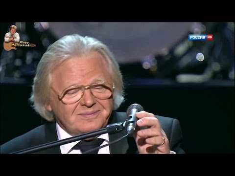 Антонов Юрий - Я вспоминаю (Летящей походкой)