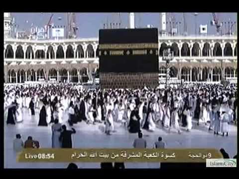 Hajj 2012: Changing Kabah Cover Makkah - 9 DzulHajjah, 1433 AH - Part 4