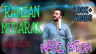 Nabi Meon (S.A.W)   Umer Nazir   Best Kashmiri Naat Shareef Of 2019