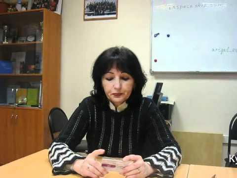 Видео как снять воспаление суставов