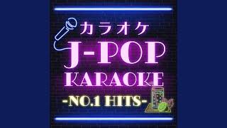 Download lagu PAPURIKA (Cover ver.)