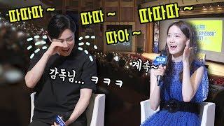 윤아의 따따따 따따~ 구조요청 Live : YoonA, Rescue request : 영화 엑시트 쇼케이스 : 190717