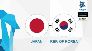 Япония : Республика Корея
