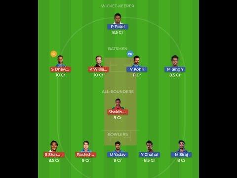 DREAM 11 best team for IPL 51 match RCB vs srh