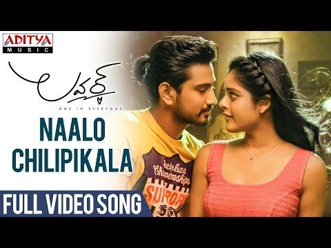 Download Lagu  Naalo Chilipi Kala Full  Song || Lover  Songs || Raj Tarun, Riddhi Kumar Mp3 Free