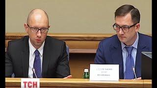 Прем'єр-міністр Арсеній Яценюк дав доручення розігнати фіскальну службу - (видео)