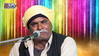 New Rajasthani Bhajan - Jiv Thari Va Gat Veli  चेतावनी  भजन  Savai Singh Maharaj  Full Video HD