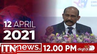ITN News 2021-04-12   12.00 PM