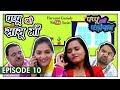 Pappu Ki Padosan Episode 10 | Jhandu, Jolly Baba | New Haryanvi Comedy Web Series 2018 |Nav Haryanvi