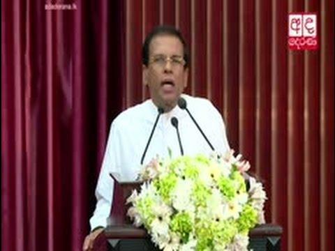 president praises th|eng