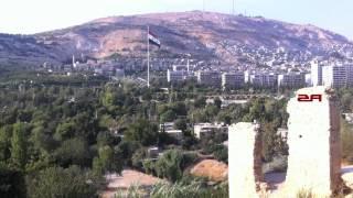 دمشق .. بكتب اسمك يابلادي عالشمس ياللي مابتغيب