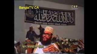 Download Islam - Bangla - Bengali - WAZ - Al Qur'aaner Ar Bigaaner Porichoy 3Gp Mp4
