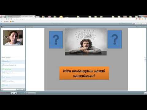 ' Орифлейм компаниясынын маркетинг жоспары' Спикер Кошербаева Мейрамгуль
