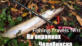 рыболовный гид по сахалину