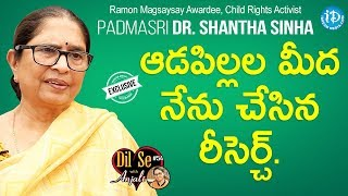 Child Rights Activist Padma Shri Awardee Dr. Shantha Sinha Full Interview   Dil Se With Anjali 54