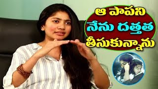 Sai Pallavi About Her Character Like A Mother In Kanam Movie | Naga Shourya | Top Telugu Media