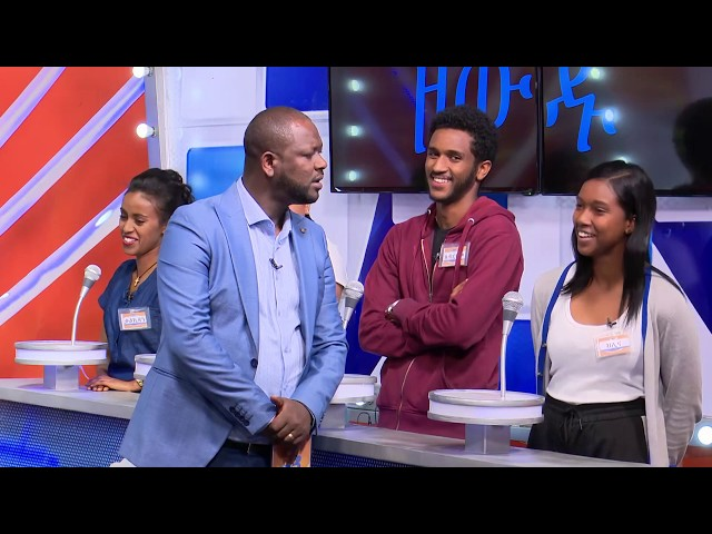 Yebetseb Chewata Season 7 Episode 16