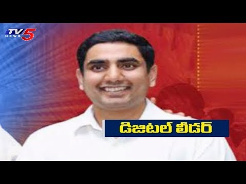 "AP Minister Nara Lokesh Receives ""Digital Leader Of The Year"" Award 