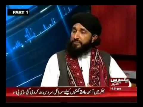 Mufti Haneef Qureshi In Kal Tak Part 1 - 5 December 2011 video