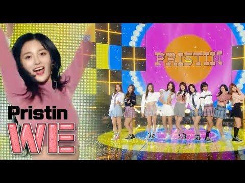 [HOT] PRISTIN - WE, 프리스틴 - WE Show Music core 20180106