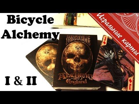 Bicycle Alchemy - Игральные карты - Обзор