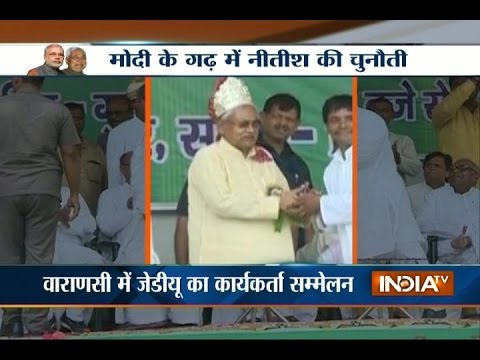 Nitish Kumar Challanges PM Modi to Ban Liquor in Uttar Pradesh