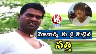 Bithiri Sathi Election Campaign For Prakash Raj |Sathi Conversation With Savitri | Teenmaar News