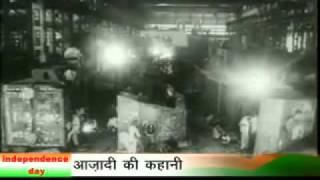 Azadi Ki Kahani (Story Of  Independence India)