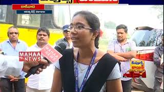People's Voice | Girl Student Slams Political Leaders | Mahaa News