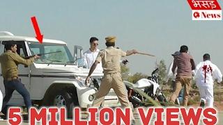 Fake Police Prank Part 2 | Bhasad News | Pranks in India