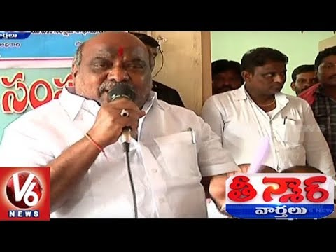 Minister Jogu Ramanna About Distributing Money In Panchayat Raj Elections | Teenmaar News