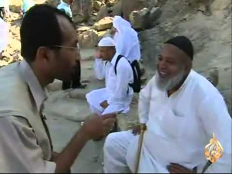 Makkah Al Mokarama - Discover The Religion Of Islam video